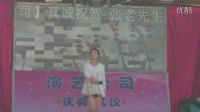 河南省义马市上石河小区戏曲表演 201605241100