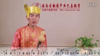 《有一个美丽的地方》滇南古韵葫芦丝教学视频 葫芦丝名曲音乐 英杰老师讲解