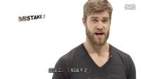 八個健身新手最常犯的錯誤! (上) 【中文字幕】