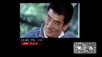 《电影传奇》| 译制片主题