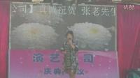 河南省义马市上石河小区戏曲表演 201605241030