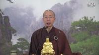 定弘法師 安居儀軌講要 (二)無字幕 16-5-19