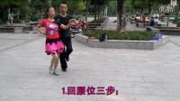 武汉市《三步踩金银铜加字幕》视频制作老玩童崔