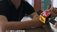 """深圳海关回应福田口岸拥堵事件:当天""""水客""""突然增多聚集"""