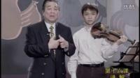 """林耀基教授讲解小提琴教程""""小""""《顿特》 第16课"""