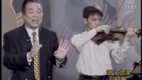 """林耀基教授讲解小提琴教程""""小""""《顿特》 第19课"""
