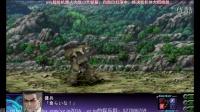 psv机器人大战z3天狱篇-10