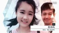会声会影diy动态相册 厦门-桂林 5月旅行记录相册微视频