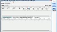 ERP 生产管理 视频教程第三讲:客户订单及MRP运算