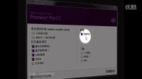 1.Premiere Pro CC课程初识PR