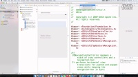 (Swift 2 - TableView) Segue e passaggio a una nuova view #5