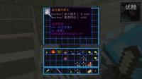 【小胖解说】我的世界之大型RPG《最后战线》 ep2    巨型飞船