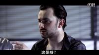 电影和现实的区别1[中文字幕] 一群极具创意的法国逗比
