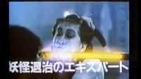 【僵尸家族】日本预告