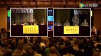 2016辩经赛第三场 栖霞山佛学院vs杭州佛学院