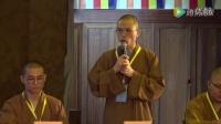 2016辩经赛第一场 福建佛学院vs中国佛学院