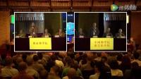 2016辩经赛第二场 闽南佛学院vs灵岩山佛学院