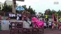 广州市第二届中职醒狮邀请赛之广州市财经职业学校毅盛醒狮社