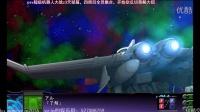 psv超级机器人大战z3天狱篇-11