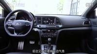 新车完全手册:北京现代领动内饰篇