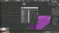 必看工作技巧!!!!提高3DMAX工作效率的技巧与设置!