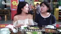 【一筒视频】四川方言 俩美女被老板坑了,反被吃了霸王餐
