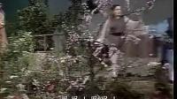 杨丽花歌仔戏 梁山伯与祝英台02
