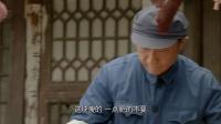 《金水橋邊》51集預告片