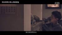 奶奶做的灯笼 台湾广告