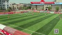 2015-16赛季特步大足联赛超级组北区小组赛 内蒙古科技大0-1西安建筑科技大学