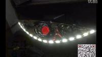 标志307改灯Q5透镜车灯升级 兰州车灯改装