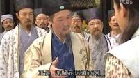 『剧集』残剑震江湖 4