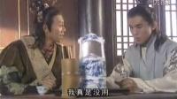 『剧集』残剑震江湖 3