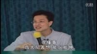 蔡礼旭老师《弟子规学习系列-承先启后 继往开来》28