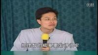 蔡礼旭老师《弟子规学习系列-承先启后 继往开来》27