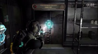 《宇宙最强工程师的超神之路(Dead Space 2)》纯业余解说第四期