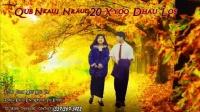 苗族故事会 Qub Nkauj Nraug 20 Xyoo Dhau Los_(640x360)