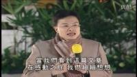 蔡礼旭老师《弟子规学习系列-承先启后 继往开来》1