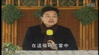 蔡礼旭老师《弟子规学习系列-承先启后 继往开来》11