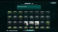 【知足】红小队荒岛生存【Ep.3-茫然初心者】 - 方舟生存进化★ARK:Survival Evolved