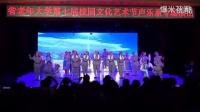 评剧[金沙江畔选段-小酸枣]吉林省老年大学声乐系2013评剧2班