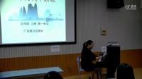 小学音乐《千年万代不断歌》说课视频+模拟上课视频,杨琦,全区教师教学技能大赛视频