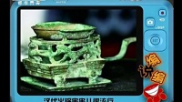 汉代火锅串串儿很流行[高清]