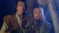 小李飞刀1999焦恩俊版国语字幕版【第1集】1-40全集高清完整版