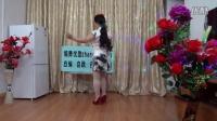 夜色DJ24步四个方向的舞 编舞优酷 zhanghongaaa