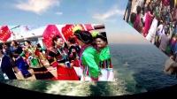 《中国知青之旅海上狂欢节》预告片