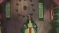 《盘古开天辟地》【香港绝版神话电影】_标清