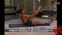 高强度燃脂训练14(腹肌撕裂者中文翻译)