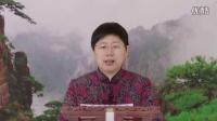 刘余莉教授《群书治要360》第六十五集