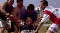 电影《少林足球》周星驰踢烂鸡蛋片段 超经典